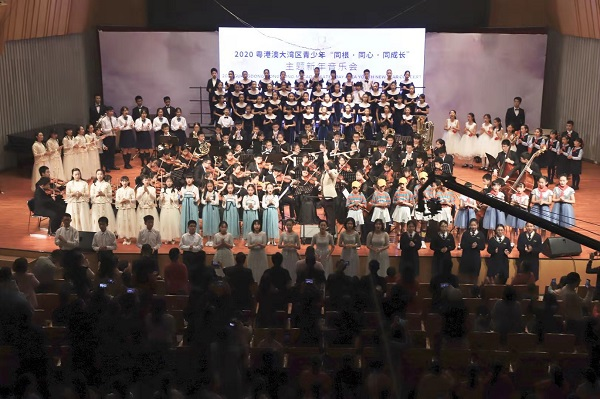"""2020粤港澳大湾区青少年""""同根•同心•同成长""""主题新年音乐会在穗举办"""